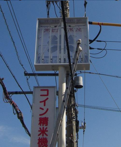 電飾自立式看板