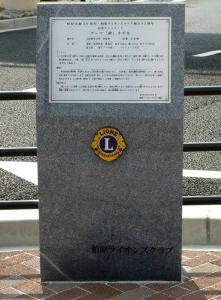 福田石材店