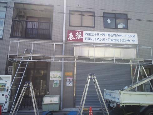 塗装工事完了