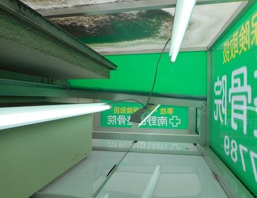 壁面看板常時面清掃中