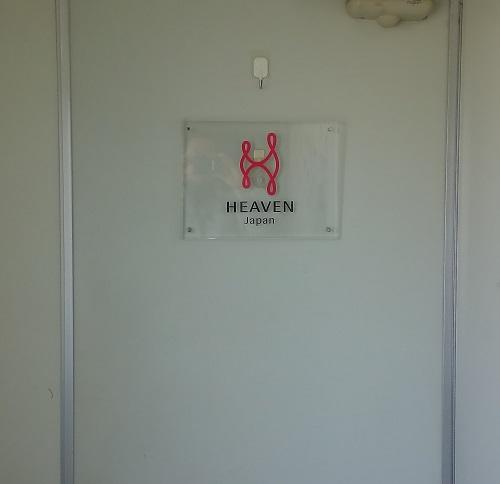 ドアのアクリ看板シート貼り替え