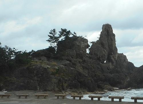 窓岩ポケットパーク